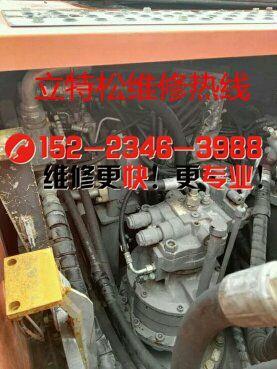 嘉陵区日立ZX210LC-3挖掘机大臂没反应